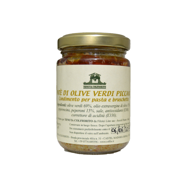 Olive Paste Spicy Green Olives